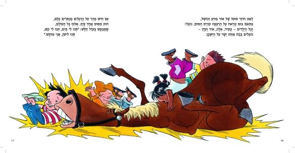מתוך הספר - הסוס הכי מהיר בעולם
